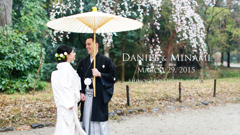 Wedding Video in Kyoto