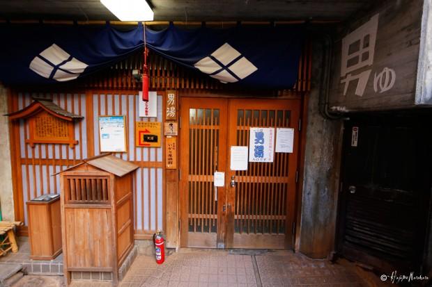 渋温泉 九番湯